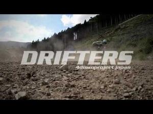 Drifters - Trailer